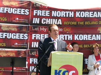Richard Land, president of the Ethics & Religious Liberty Commission, speaks at a July 17 rally calling for freedom for North Korean refugees who have fled to China. The event was held on the west lawn of the U.S. Capitol.